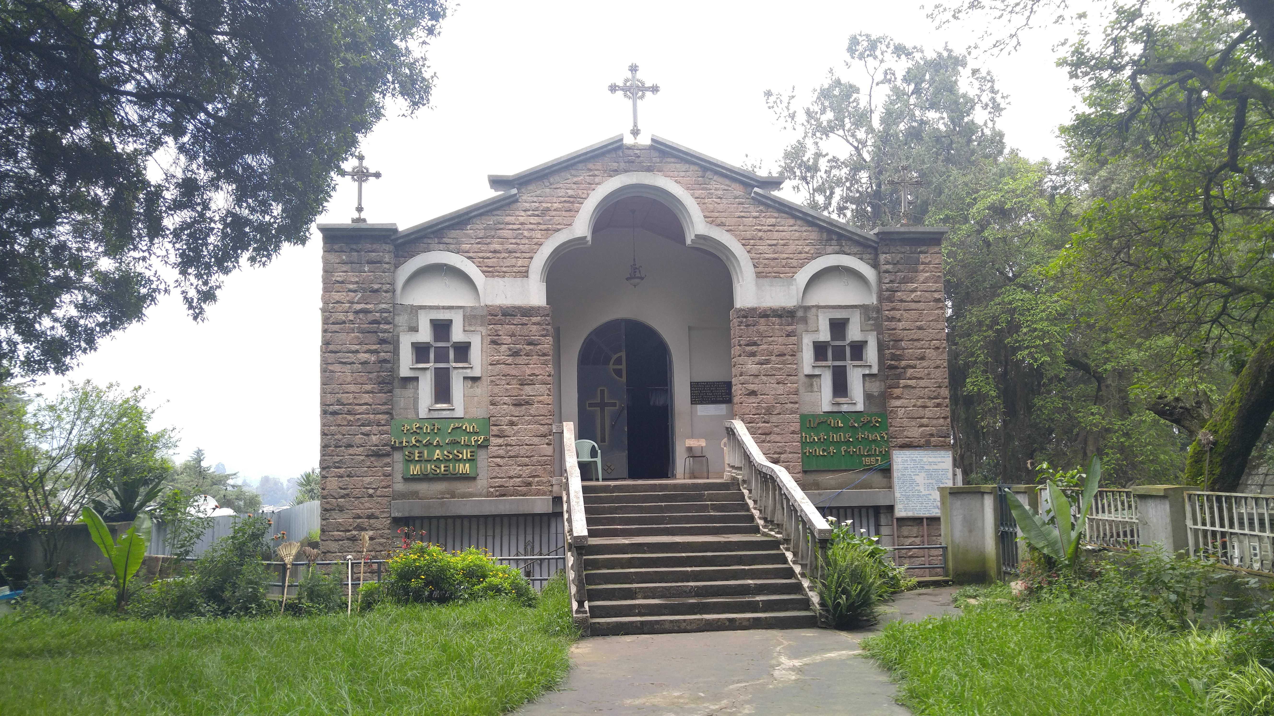 Visited one of the most amazing places in Addis Ababa - Page 4