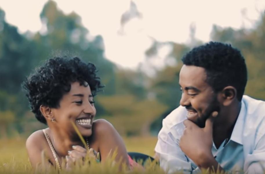 Music Of Ethiopia Songs