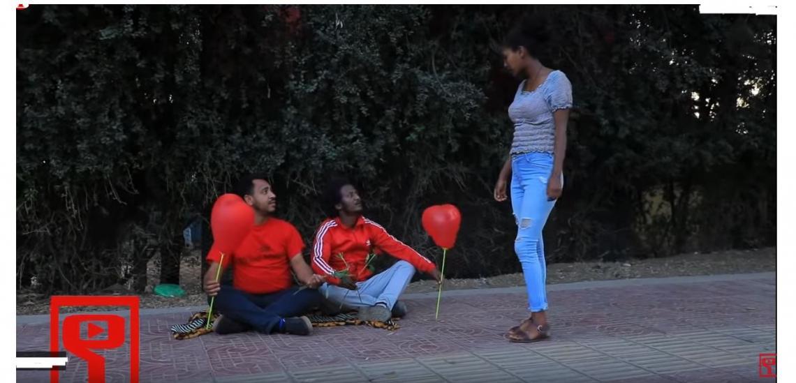 Ethiopian Drama