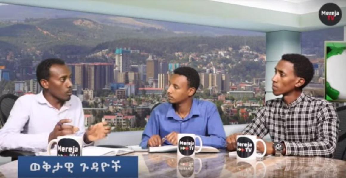 Top Five Ethiopian Tv News Today Youtube - Circus