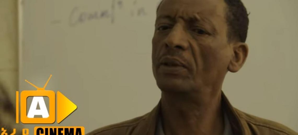Ethiopian Movie